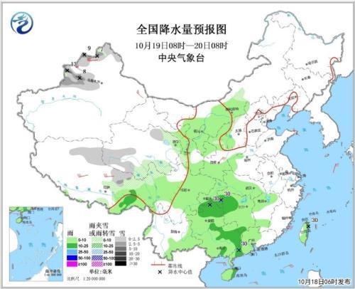 冷空气致新疆北部现强降雪 华北黄淮等地有轻度霾