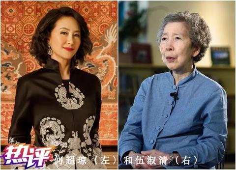 央视热评:向世界展示真实的香港 两位女杰站了出来