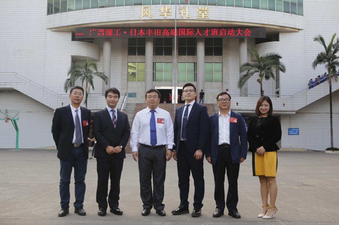 广西日本两院校携手合作 培养高端国际专才