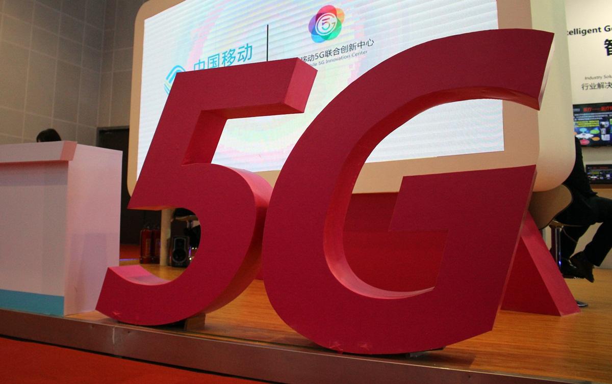 路透社:德国官员希望将中企排除在5G建设之外