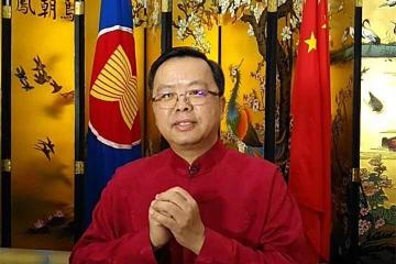 中国驻东盟大使黄溪连向东盟人民拜年