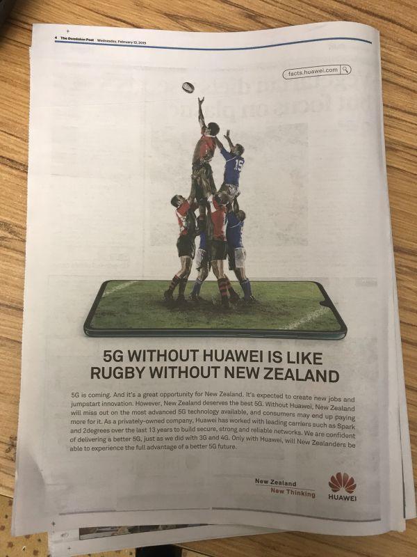 中国华为登整版广告回应新西兰5G禁令