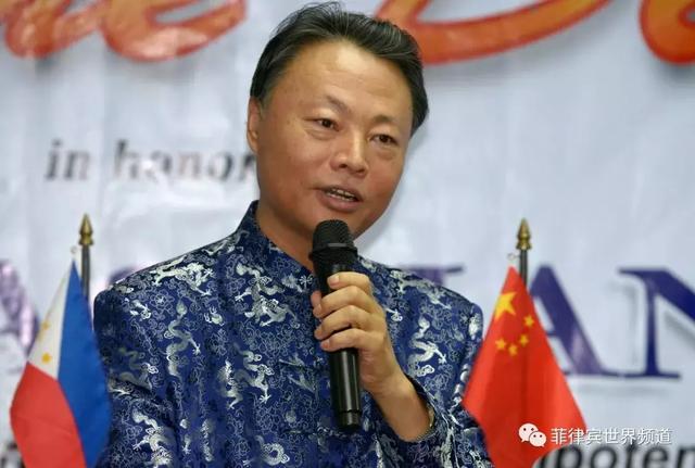 中国驻菲律宾大使:中国坚定不移维护南海和平与稳定
