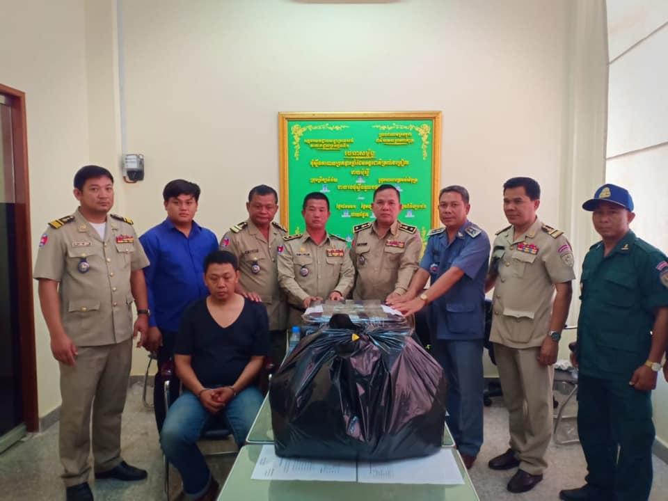 印尼男子走私毒品柬埔寨被捕 警方顺藤摸瓜查获200公斤毒品