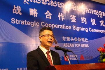 旗福集团董事长谭宏德:希望与东盟头条新闻社建立同呼吸、共命运伙伴关系