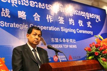柬埔寨新闻与广电总局局长福斯索万:中文传媒成为国际上一股不可忽视的力量
