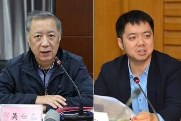 恐有国家安全忧虑   美被指禁30名中国学者入境