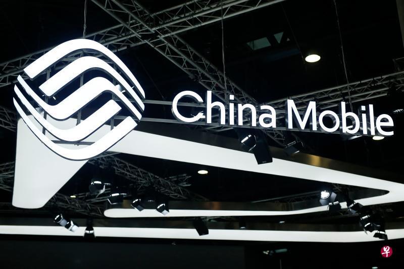 美国联邦通讯委员会主席:反对中国移动在美提供电讯服务