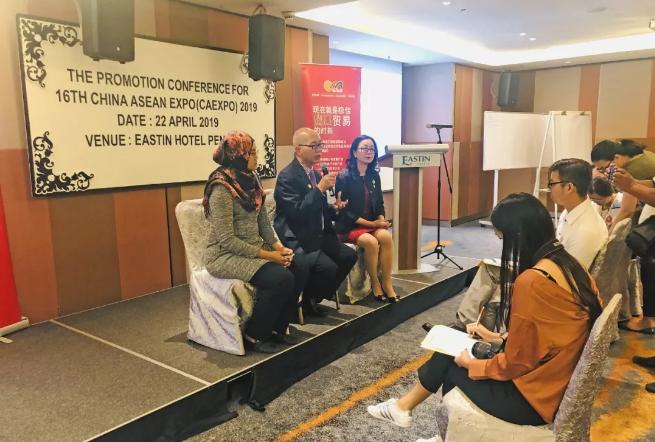 第16届中国东盟博览会在马来西亚连办三场推介会