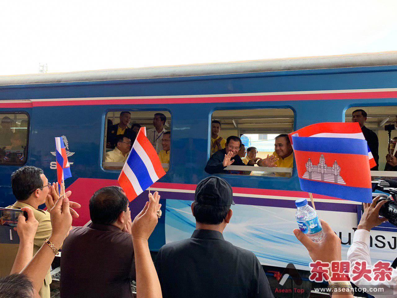 柬埔寨与泰国跨国铁路恢复运行 两国总理同乘火车