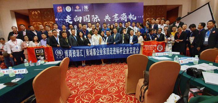 柬企业家代表团参观中国广交会学习交流