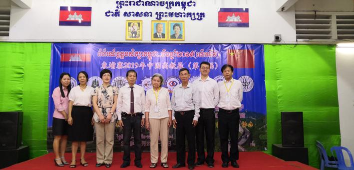 """崇正学校举办第六届""""柬埔寨2019年中国高教展"""""""
