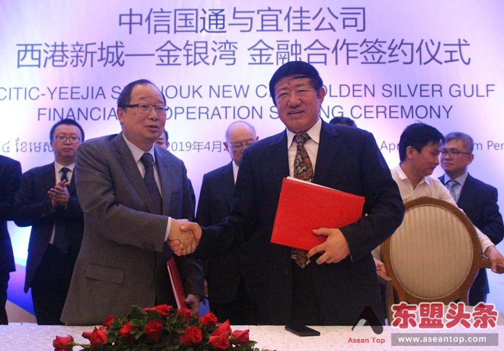 """""""一带一路""""又一项目在柬埔寨签约  西港新城基础设施建设获资金支持"""