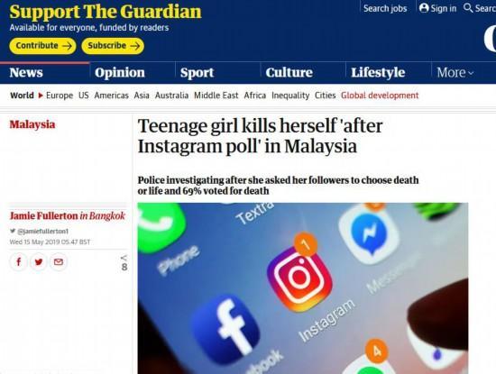 """一马来西亚女孩自杀     因网友投票赞成她""""去死"""""""
