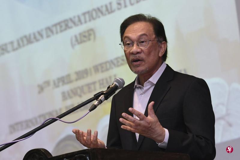 安华:自己任马来西亚首相后 马哈蒂尔仍会扮演重要角色