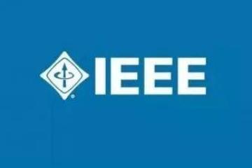 IEEE最新声明:解除对华为员工编辑和同行评审活动的限制