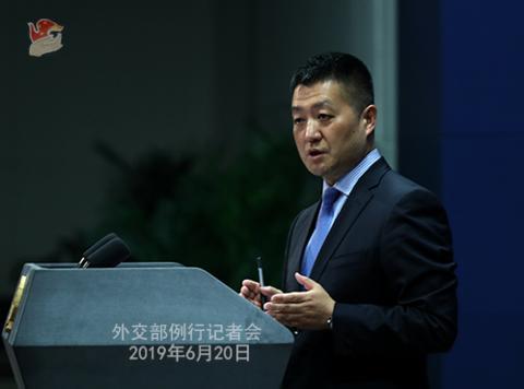 中菲渔船相撞事件目前有何进展?中国外交部回应