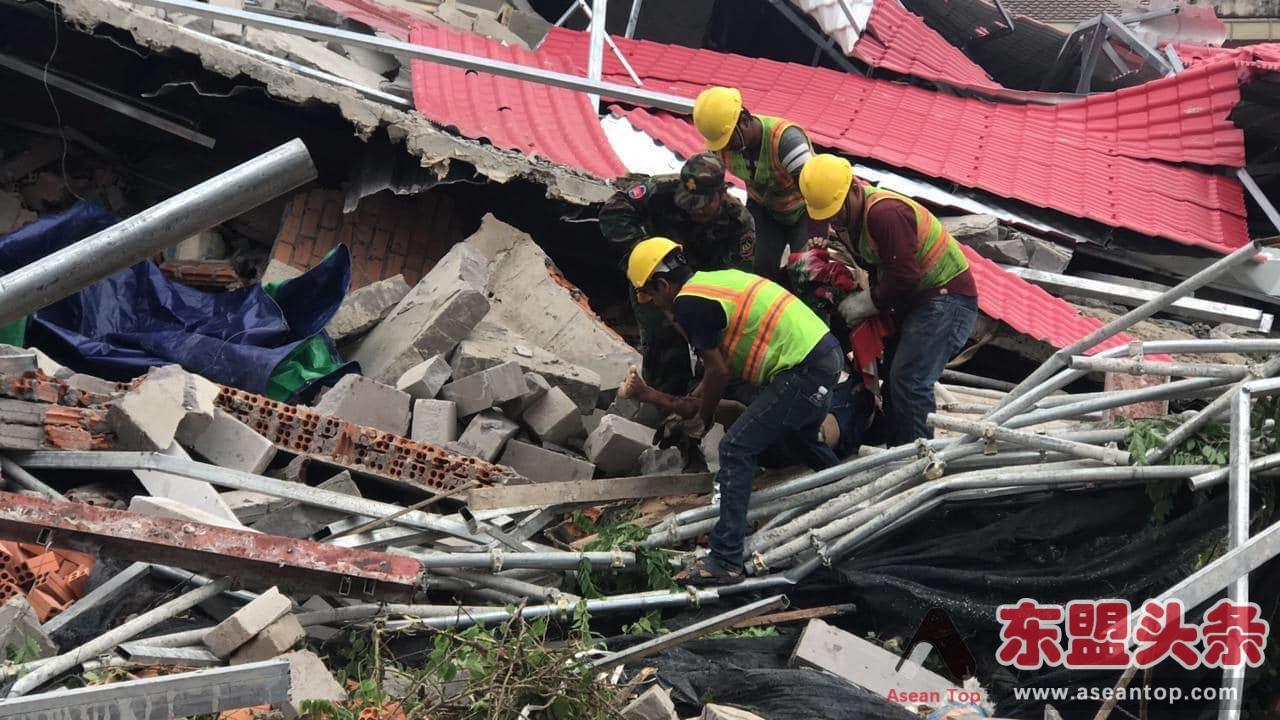 中资建设大楼坍塌死伤50人 柬埔寨中国商会募捐并呼吁重视安全