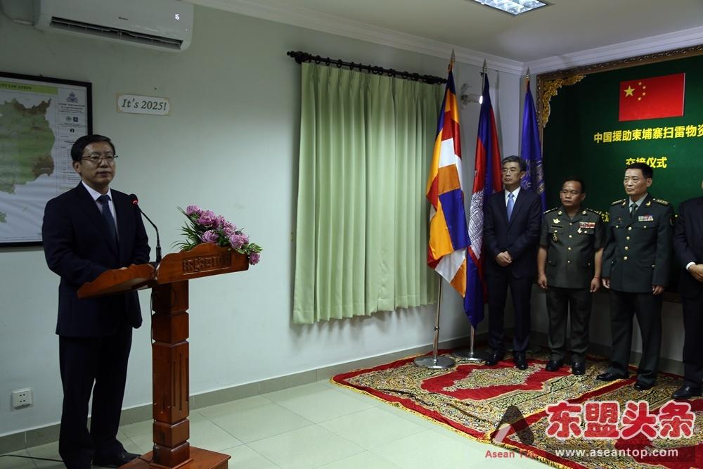 中国驻柬埔寨大使:支持柬对西港大楼坍塌事故责任人进行处理