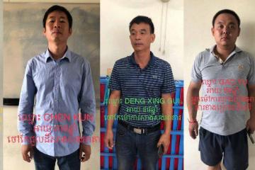柬埔寨西港楼坍致54人死伤  法院发庭令逮捕4名涉案中国公民