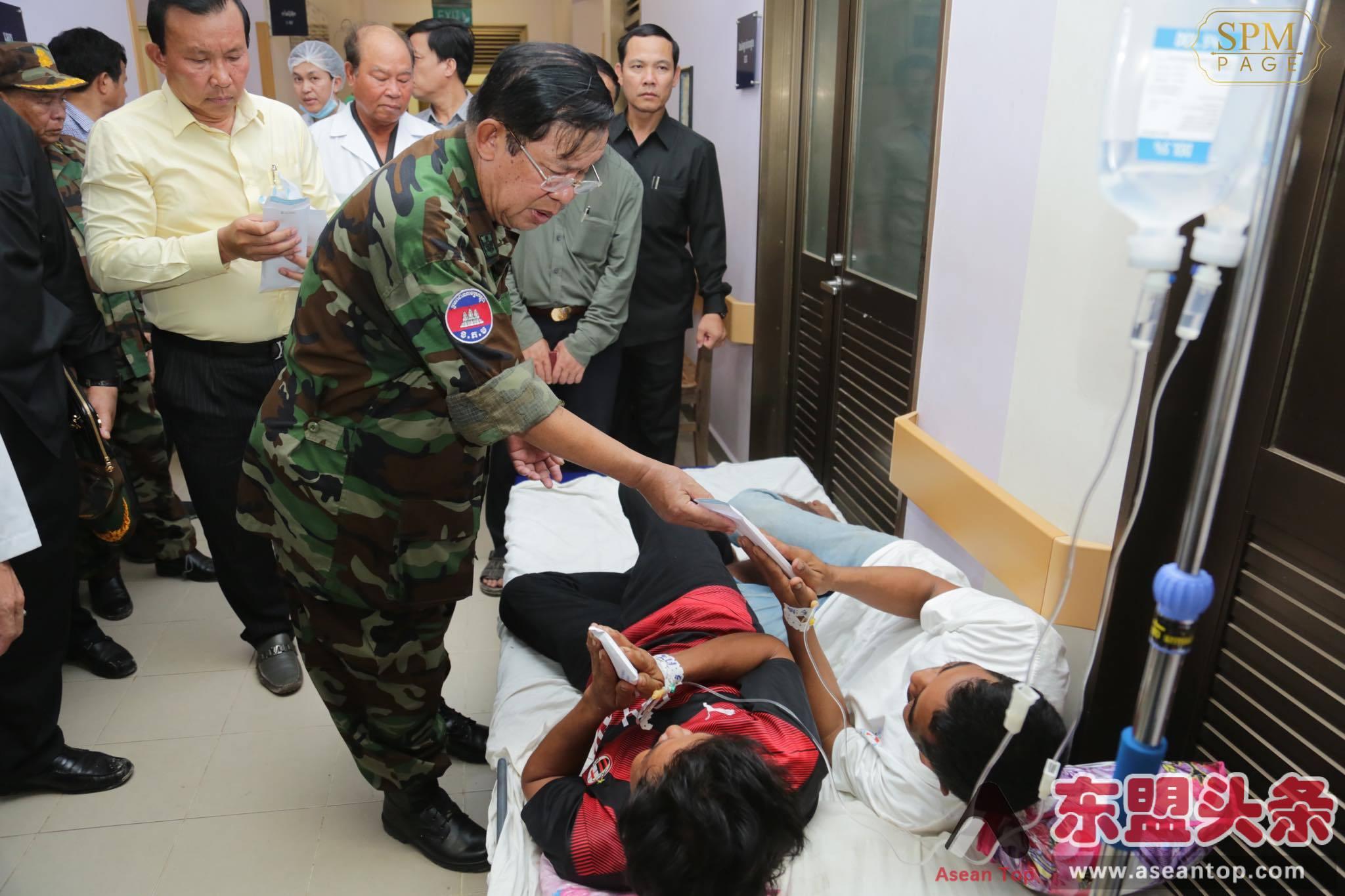 柬埔寨大楼坍塌事故获捐220万美元  每名遇难者家属获补偿8万