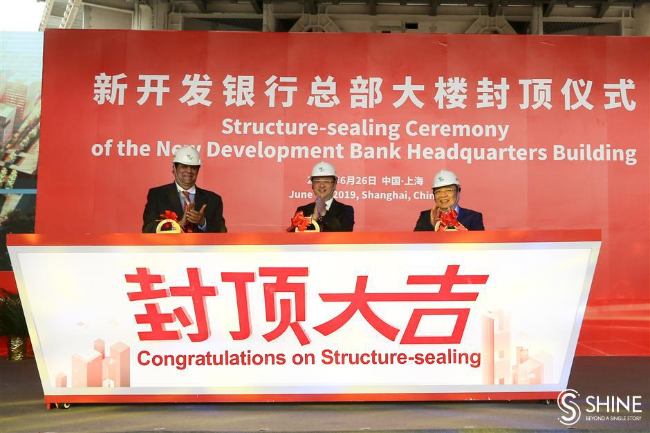 Top-out for New Development Bank HQ in Shanghai