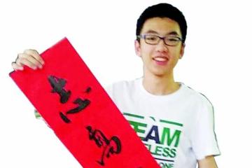 中国广西高考理科状元:没上过培训班,自创学习方法