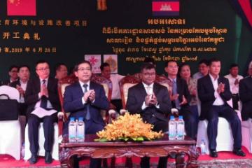 中方援柬教育环境与设施改善项目动工  将惠及27所学校