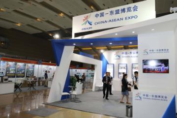 2019中国—东盟博览会印尼展在雅加达开展