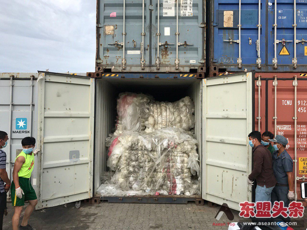 柬埔寨西港查处83集装箱洋垃圾 来自美国和加拿大