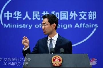 中越船只南海对峙?中国外交部:希望越南尊重中方对有关海域的主权