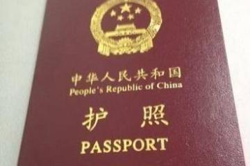 菲律宾:废除阿基诺政府2012年政策 改回在中国护照上盖章