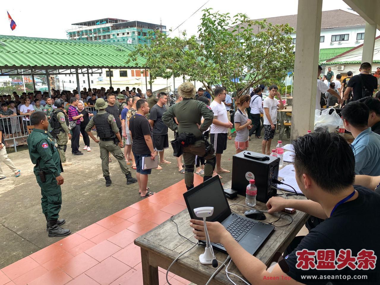 柬中警察联手在西哈努克市缉捕127名涉及网络勒索案的中国人