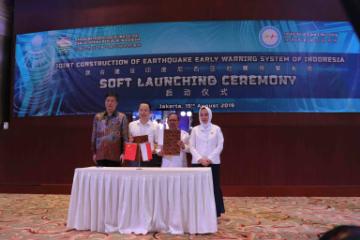 中国印尼联合建设印尼地震预警系统