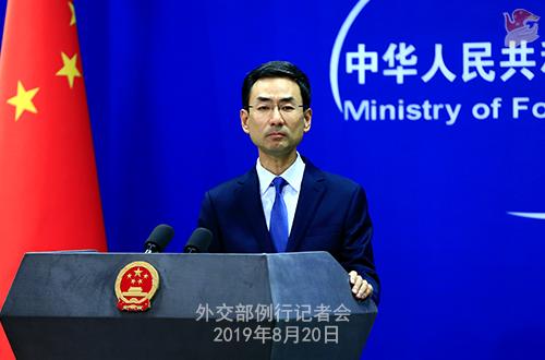 柬埔寨停颁网络赌博执照 中国外交部表示赞赏