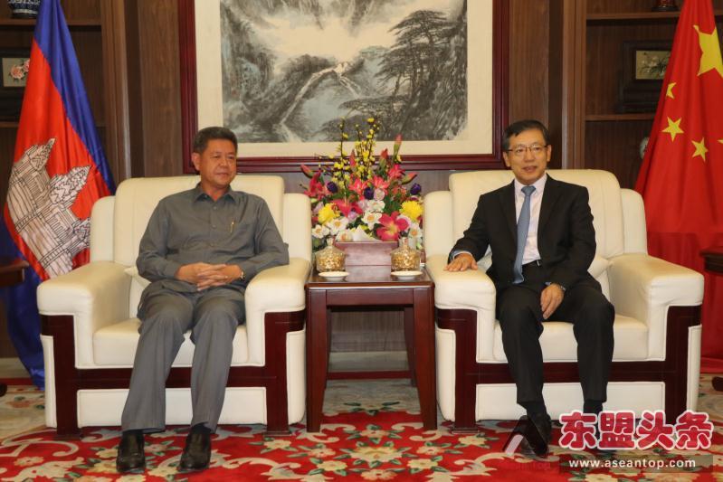 中国驻柬埔寨使大使会见西哈努克省省长 鼓励更多优质中资企业前往投资