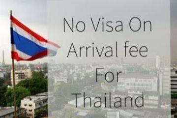 赴泰旅游免签证费再延长6个月