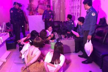 中国人在柬埔寨经营按摩院暗藏性交易被查处