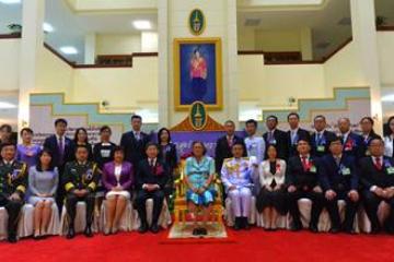 庆祝中华人民共和国成立70周年专题研讨会泰国举行 诗琳通公主出席