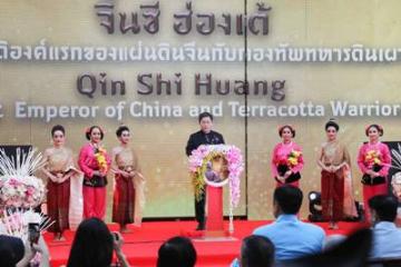 《秦始皇——中国第一个皇帝与兵马俑》特展在泰国曼谷举行
