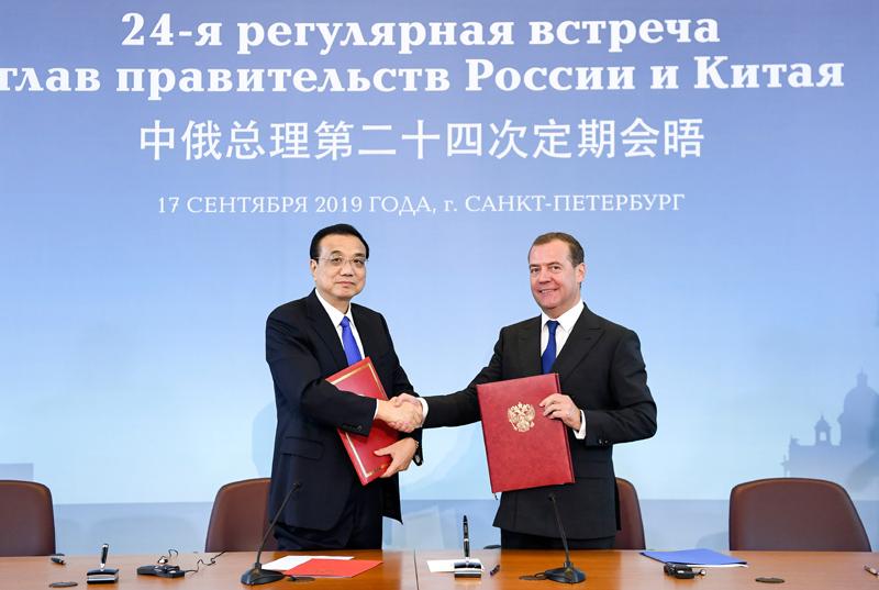 李克强与梅德韦杰夫共同主持中俄总理第二十四次定期会晤