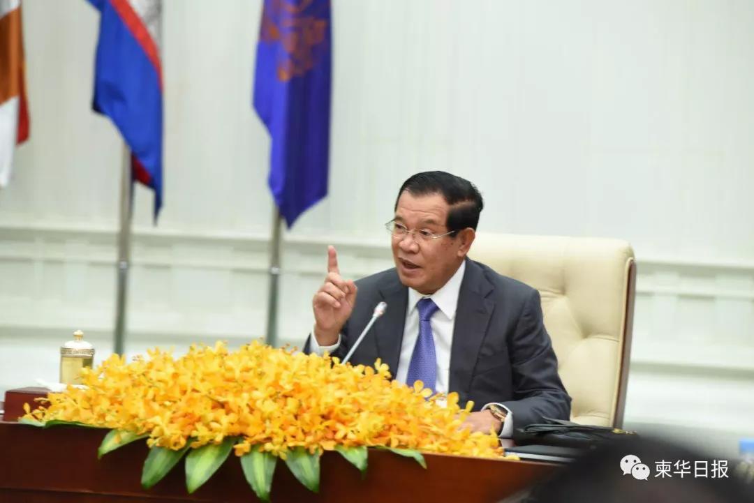 柬埔寨将出台更多优惠措施 吸引中企赴柬投资