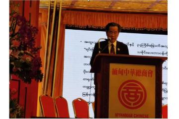 中国驻缅甸大使:中缅合作给缅华商界带来机遇