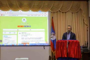 老挝万象时报举行中文网站启用仪式