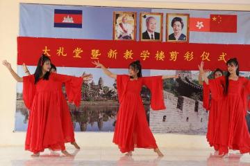 柬埔寨华校新校舍落成  越南学生跨境走读学中文
