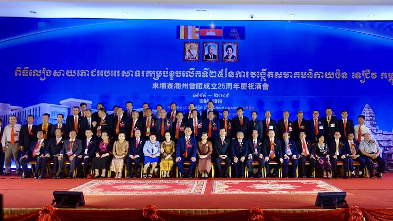柬埔寨潮州会馆举行成立25周年庆祝酒会 柬副首相梅森安出席