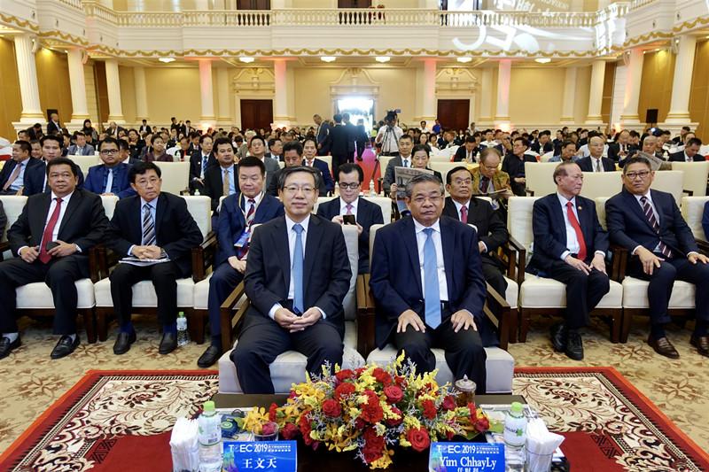 2019年天下潮商经济年会暨柬埔寨投资峰会在金边开幕