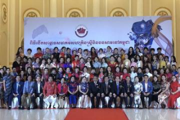 柬埔寨旗袍企业家协会在金边揭牌成立