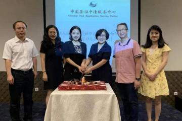 印尼棉兰中国签证申请服务中心庆祝成立七周年