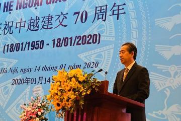 中国驻越南大使熊波出席庆祝中越建交七十周年友好会见活动